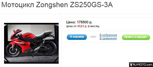 Скриншот цены с сервиса atv52.ru