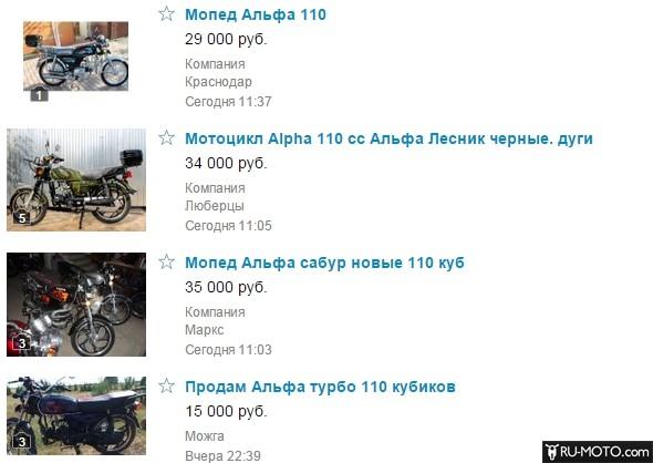 Скриншот с портала Avito