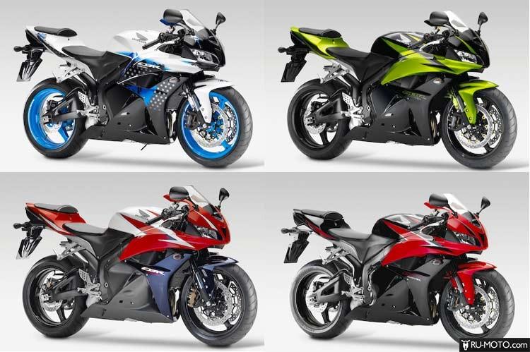 Цветовые схемы Honda CBR600RR
