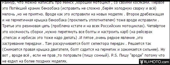 Отзыв владельца из группы вконтакте