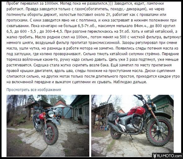 Скриншот отзыва №5 из группы вконтакте